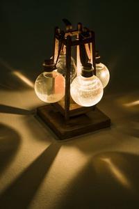 cevljarska svetilka kosmac 1
