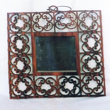 leseno ogledalo